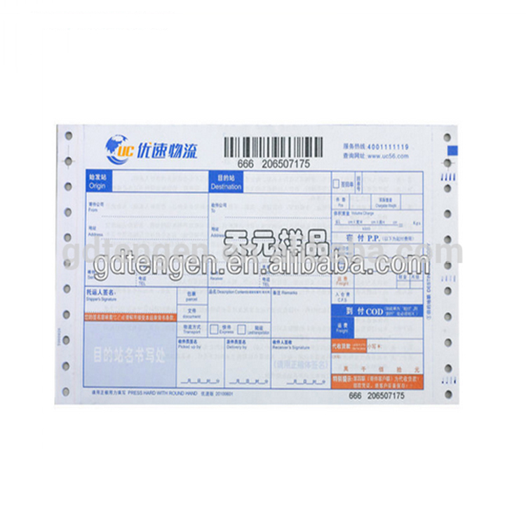 バー 物 国際 コード 追跡 郵便