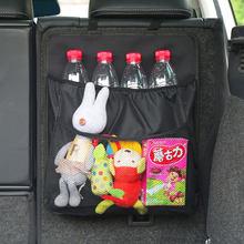 Органайзер для багажника автомобиля, сумка для хранения на заднем сиденье, сумка для путешествий, волшебная лента, сетчатая подкладка, карм...(Китай)