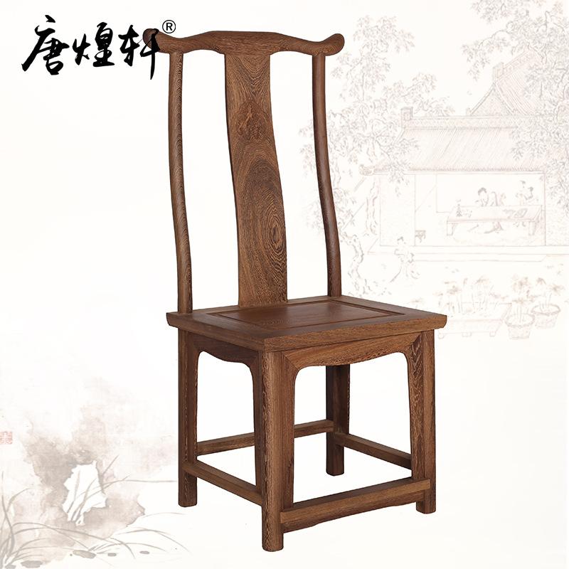 Houten Antieke Stoel.Fabrikanten Verkopen Mahonie Meubels Chinese Antieke Stoel