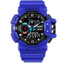 Светодиодные цифровые часы, мужские спортивные наручные часы, 2020, часы известного топ бренда класса люкс SMAEL, электронные цифровые часы Relogio ...(Китай)