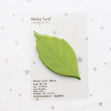 Стикеры с имитацией листьев, канцелярские товары Kawaii, корейские Мультяшные блокноты для записей, милые наклейки для планировщика, блокнот(Китай)