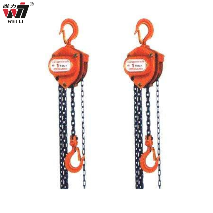 china demag indef economic small building 15 ton manual truss pull lift  chain hoist pulley block system home depot  buy chain hoist pulley block