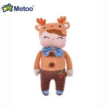 Кукла Angela Rabbit Metoo, мягкие плюшевые игрушки с животными, мягкие детские игрушки для девочек и мальчиков, подарок на день рождения, милый мульт...(Китай)