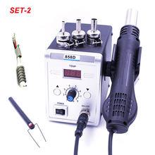 Промышленный фен 858D, паяльная станция 700 Вт со строительным феном 220В/110В для устройства для отпайки/распайки с корпусом BGA(Китай)