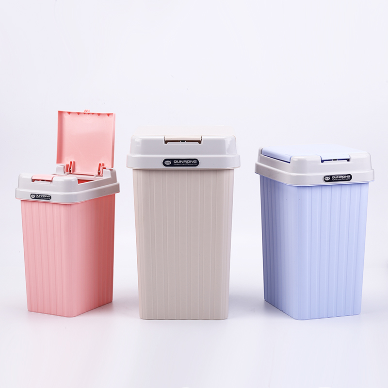 Высококачественная небольшая пластиковая корзина для мусора с ilds