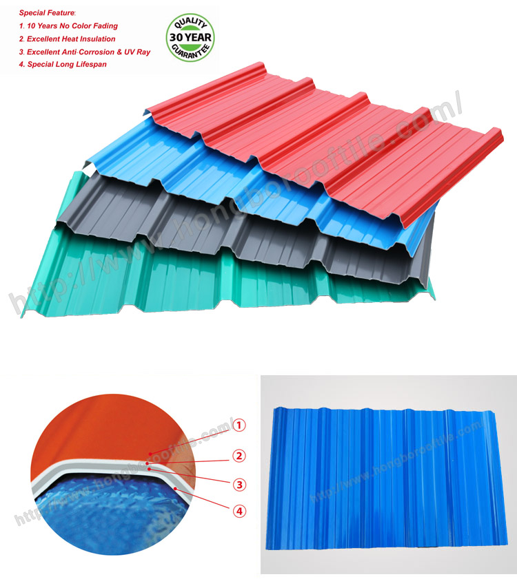 Lowes Corrugated Plastic Insulated Pvc Upvc Roofing Sheet