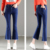 2018 High Quality Skinny Denim Pants bootcut Jeans crop jeans women