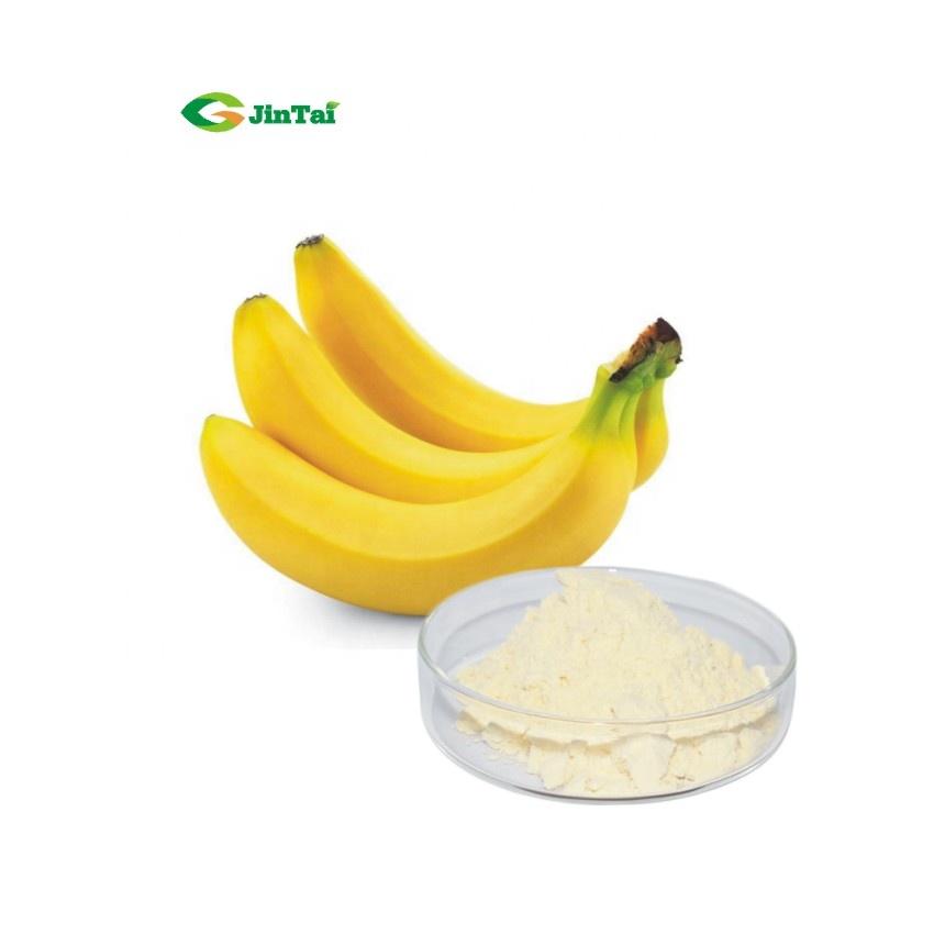 Лидер продаж, чистый натуральный банановый порошок, частная марка, банановый порошок