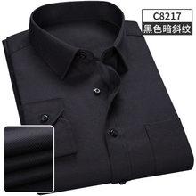 2020 Новая мужская рубашка в полоску с длинным рукавом, брендовая Мягкая Повседневная приталенная рубашка, мужская белая рубашка для свадьбы,...(Китай)
