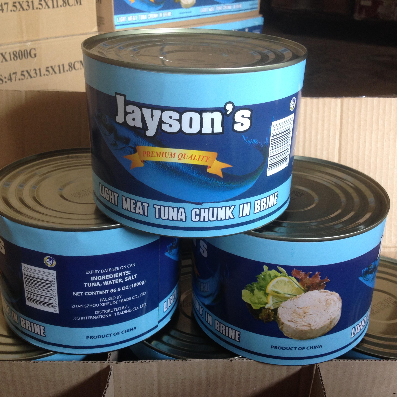 Консервированные куски тунца консервированные продукты в масле 170gx48tin ( 70% кусков смешанных 30% хлопьев)