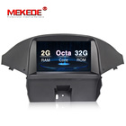 MEKEDE 2Din Octa Core CD DVD Player Stereo Android8.0 for Chevrolet Orlando 2012-2016 GPS Navigation Auto radio media BT 2+32G