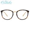 Eyeglasses Frame_Tortoise