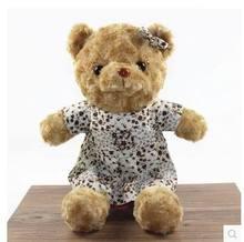 Free shipping 45cm wholesale stuffed bears discount giant stuffed bear plush toy toys fot the girl