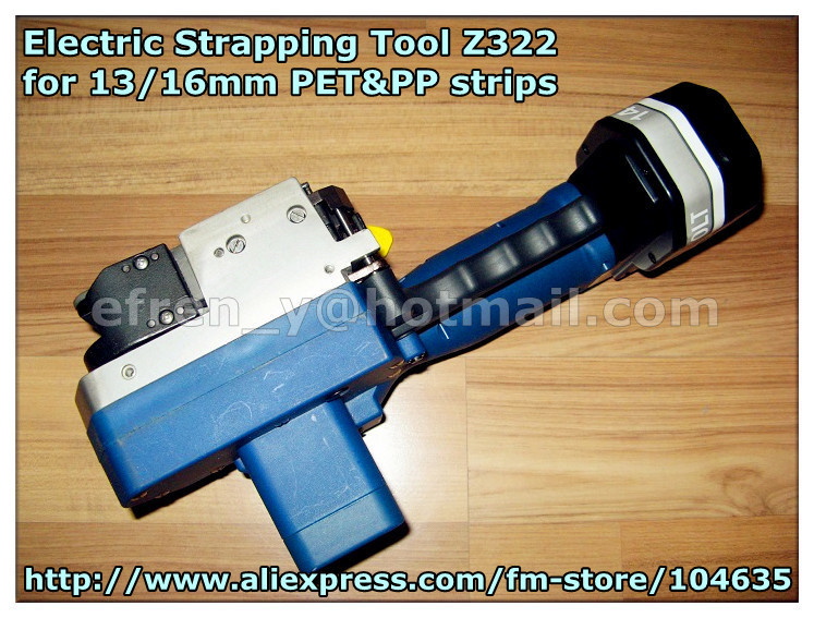strapping tool 7