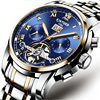 Two-tone gold case blue dial with two-tone gold strap