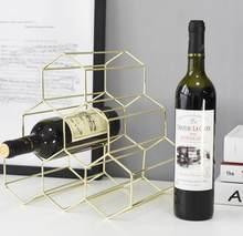 Сотовая стильная металлическая корзина для хранения стола, шикарная Скандинавская корзина для хранения стола, розовое золото, красный орга...(Китай)