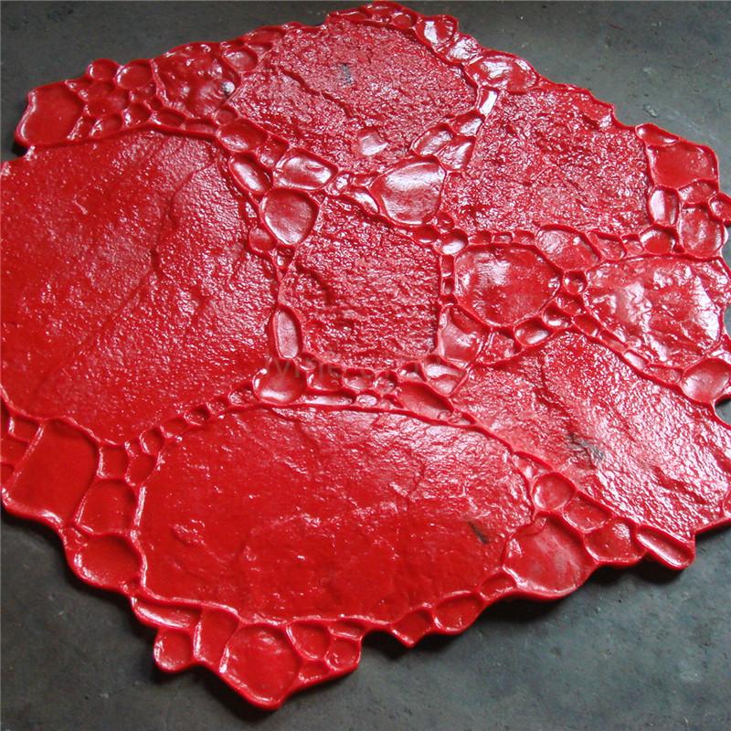 Бетон резина бетон м250 характеристики