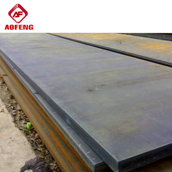 ASTM shandong supplier for s275jr carbon steel sheet/ms/mild steel plate price
