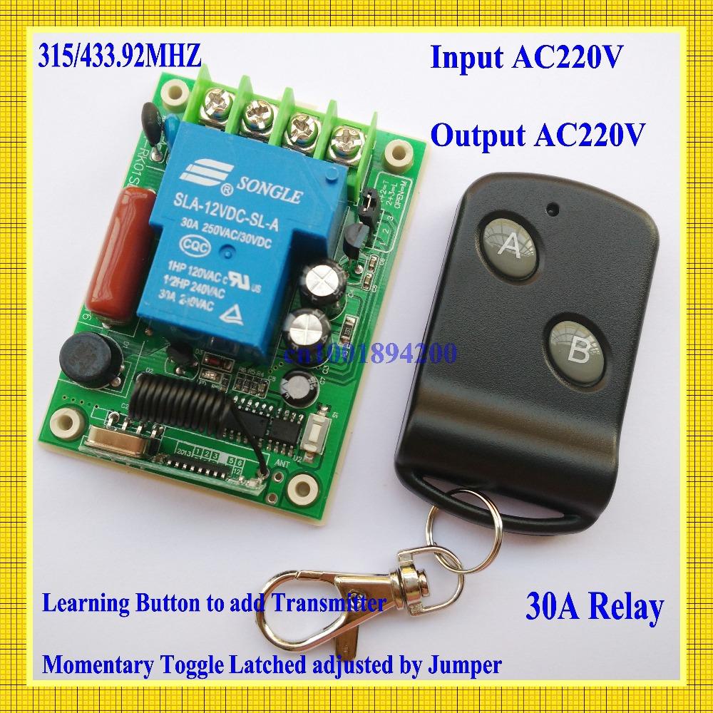 Wireless Remote Control Lighting Switch System 220V 30A