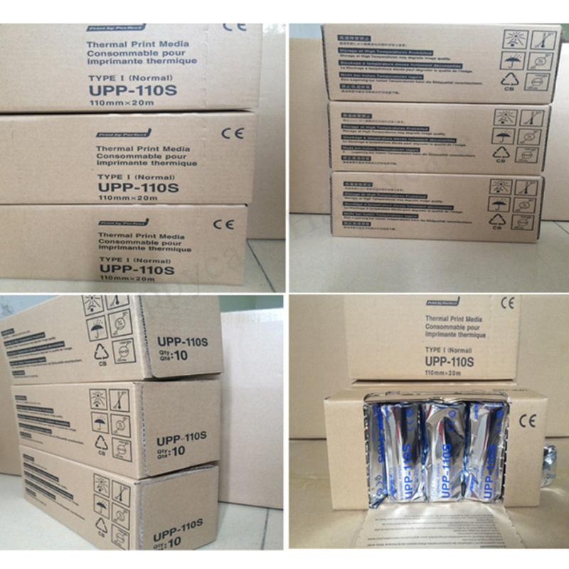 HC-A024 недорогая хорошая обувь Sony Термопринтер для УЗИ/видео бумага для печати UPP-110S