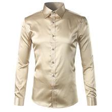 Роскошная атласная Мужская рубашка Королевского синего цвета 2020, брендовые рубашки с кристаллами и пуговицами, мужские рубашки с длинным р...(Китай)