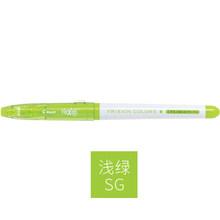1 шт. японский пилот стираемая цветная авторучка креативное моделирование цветная авторучка милый знак ручка журнал поставок kawaii(Китай)