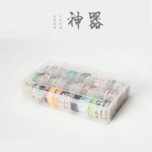 Прозрачный малярный органайзер для лент, 15 разделителей, коробка для хранения, креативный диспенсер для лент, дневник, канцелярские принадл...(Китай)