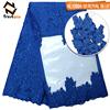 Royal Bleu