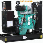 20kw-200kw with cummins engine Brand Diesel Generator with CE,ISO