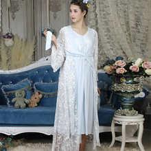 Женский сексуальный кружевной Шелковый халат и платье, комплект для сна, банный халат из двух предметов, 6 цветов, свадебная Пижама подружки ...(Китай)