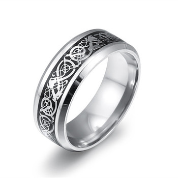 Hot Selling Simple Celtic Dragon Inlay Titanium Ring Core For Men Stainless Steel Men Wedding Bands Rings
