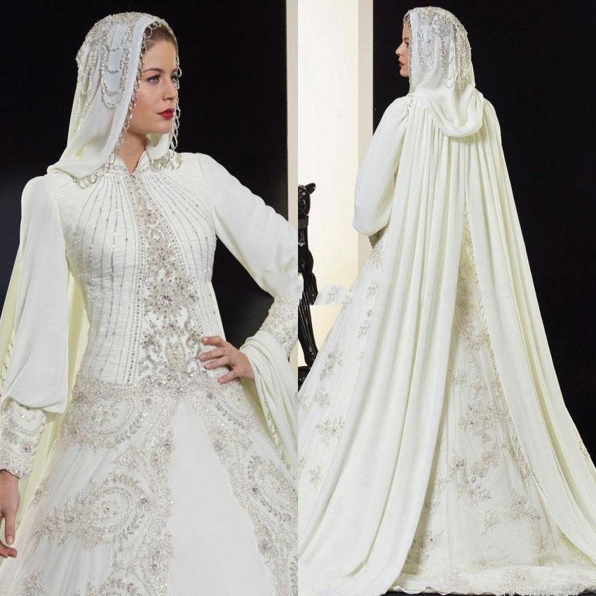 Islamic Wedding Gown: High Neck Arabic Islamic Muslim Long Sleeves Wedding