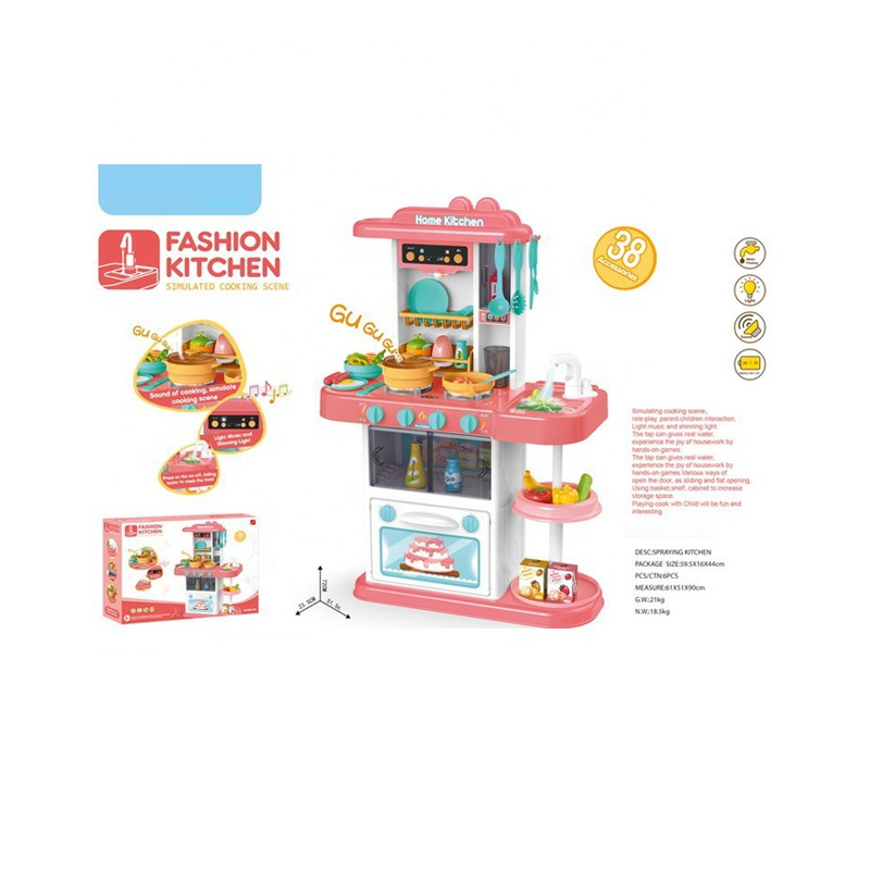 Fashion Comfort Children Water Function Modern Newest Game Plastic Fitted House Kitchen Toy With Light Buy Toy Kitchen Cook Set Model Kitchen Toys Kid Play Kitchen Set Toy Product On Alibaba Com