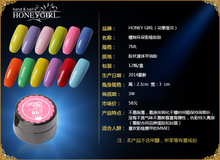 1pcs cheapest nails art uv colored drawing gel 8ml Free Shipping