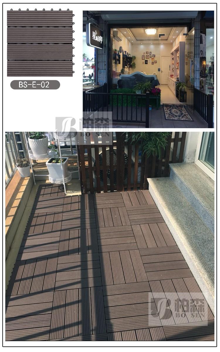 bricolage wpc carrelage de la terrasse ext rieure carreaux pour balcon piscine salle de bain. Black Bedroom Furniture Sets. Home Design Ideas