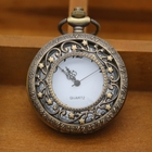 Vintage Erotic Antique Pocket Watches, Quartz Analog Pocket Watch