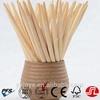 Natural bambo color