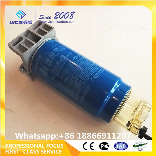 Doosan Fuel Strainer Assy 400504-00057,Disd Genuine Spare Parts Fuel Filter  400504-00057 For Sale - Buy Doosan Fuel Strainer 400504-00057,Fuel Strainer  400504-00057 612600081335,Disd Fuel Filter 400504-00057 For Sale Product on  Alibaba.comAlibaba.com