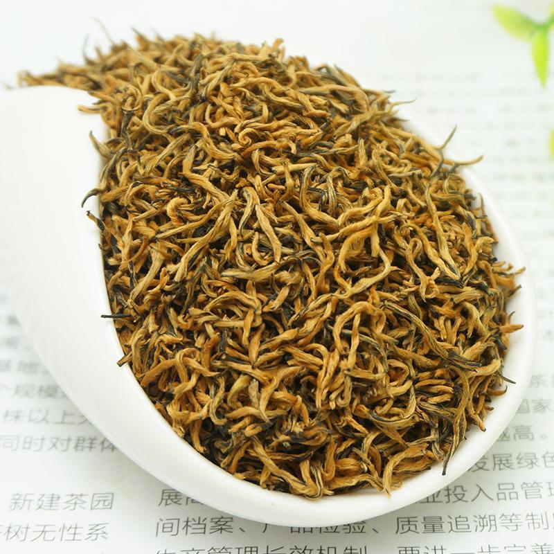 100g/bag low MOQ china best quality thin leaf jin jun mei black tea - 4uTea | 4uTea.com