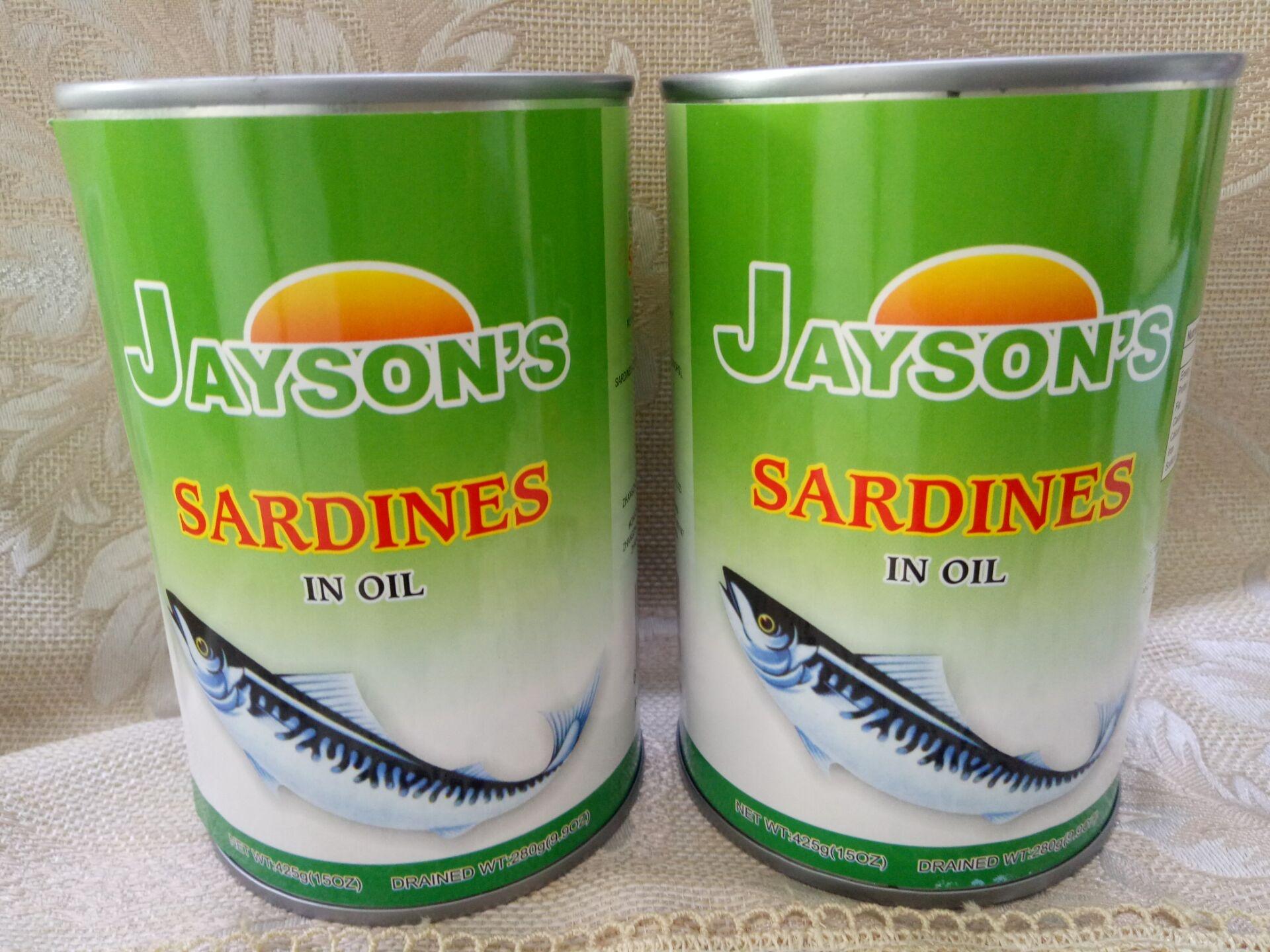 Консервированные сардины в натуральном масле 125 г, 155 г, 425 г