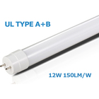Led Tube Led Led Tubes T8 Dlc Listed Type A B 12W 150LM/W Electronic Ballast Compatible Or Ballast Bypass 4FT Glass T8 LED Tube