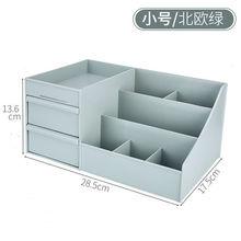 Органайзер для косметики, коробка для косметики, Офисная коробка для хранения, чехол для ухода за кожей, губная помада, чехол для косметики, ...(Китай)