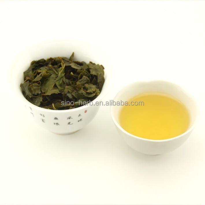 Ti Kuan Yin Tea Tie Guan Yin Oolong Tea - 4uTea | 4uTea.com