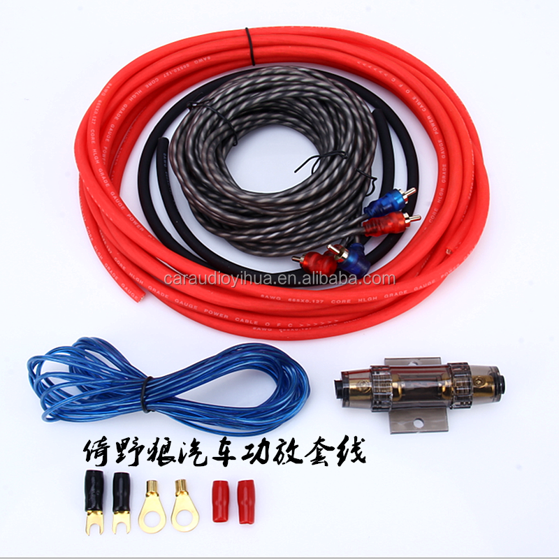 car audio accessories car audio amp wiring kit - buy audio amplifier 12v  kit,audio power amplifier kits,stereo amplifier kit product on alibaba.com  alibaba
