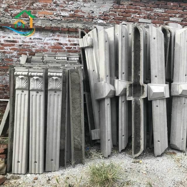 рам бетон