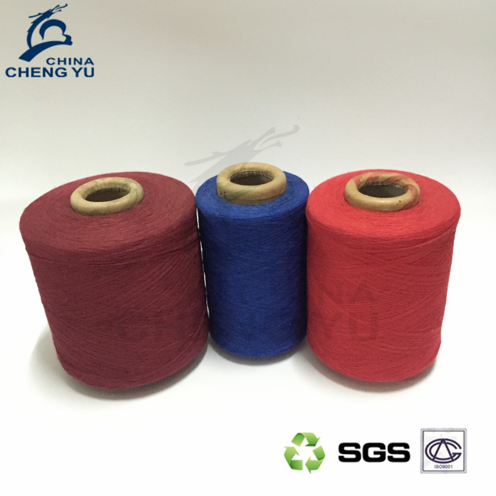 textile factory direct supply wholesale sock knitting regenerated cotton yarn 20/1