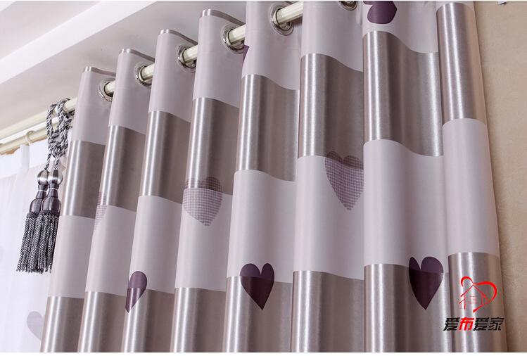 cheap rideau porte fenetre with rideau porte fenetre salon. Black Bedroom Furniture Sets. Home Design Ideas