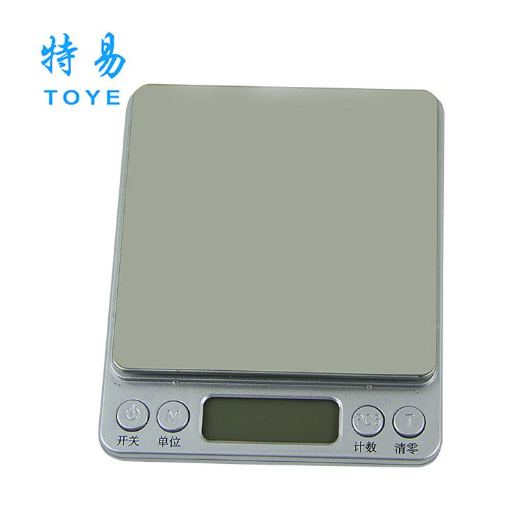 Mini Digital Scale Jewelry Pocket Balance Weight Gram LCD Portable  200g x 0.01g
