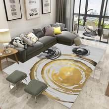 Ковер для гостиной, современный простой геометрический деревянный пол, нескользящий противообрастающий ковер для спальни, гостиной, поста...(Китай)