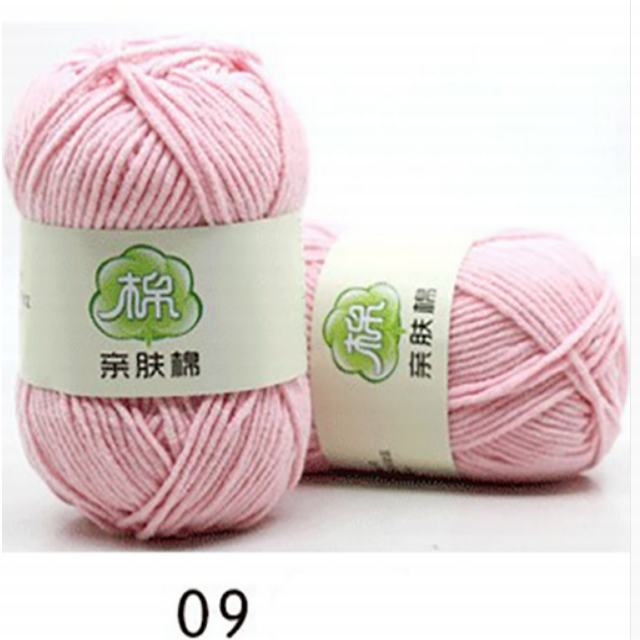 Worsted Knitting Baby Yarn Thick Milk Cotton Yarns 80% cotton 20% acrylic yarn